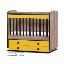 Baby Bed with a Swing Mechanism and Four Drawers Desy