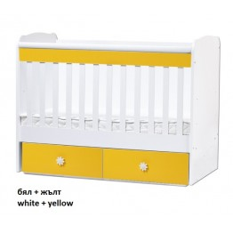 Baby Colour Combinations Convertible Two Drawers Bed Toni 60cm/120cm