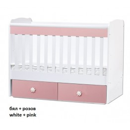 Baby Colour Combinations Convertible Two Drawers Bed Toni 70cm/140cm