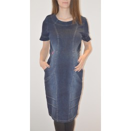 Maternity Dark Denim Short Sleeve Dress